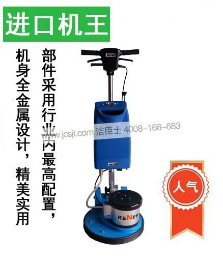 科能多功能地毯清洗机,多功能地毯清洗机