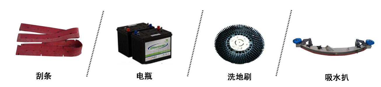 工厂驾驶式洗地机报价 工厂驾驶式洗地机