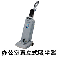 手推式扫地机 无动力手推式扫地机 手推式扫地机价格